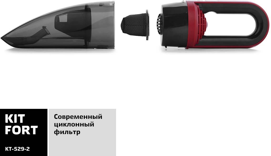 Ручной пылесос Kitfort КТ-529-2, цвет: черный, красный Kitfort