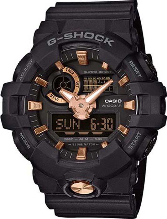 купить Часы наручные мужские Casio G-Shock, цвет: черный, розово-золотой. GA-710B-1A4 по цене 11440 рублей