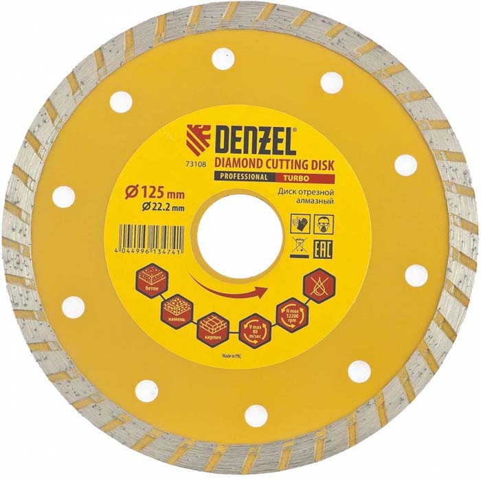 Диск алмазный отрезной Denzel Turbo, сухая резка, 125 х 22,2 мм диск алмазный sparta 731275 отрезной 230 22 2мм сухая резка