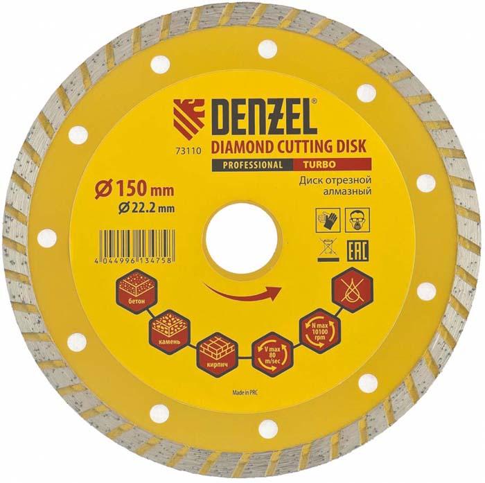 Диск алмазный отрезной Denzel Turbo, сухая резка, 150 х 22,2 мм диск алмазный sparta 731275 отрезной 230 22 2мм сухая резка