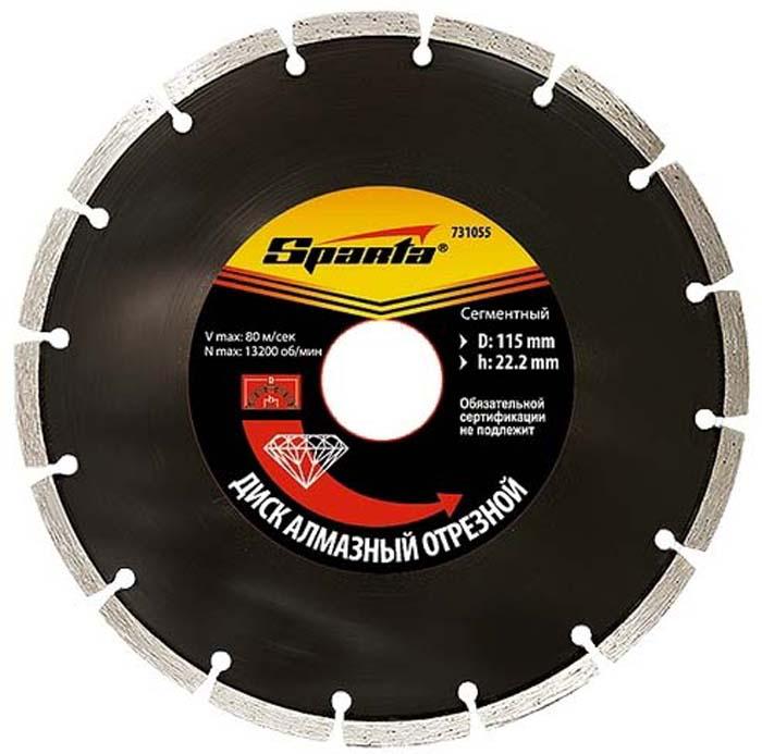 Диск алмазный отрезной сегментный Sparta, сухая резка, 200 х 32 мм диск алмазный отрезной сегментный sparta europa standard сухая резка 230 х 22 2 мм