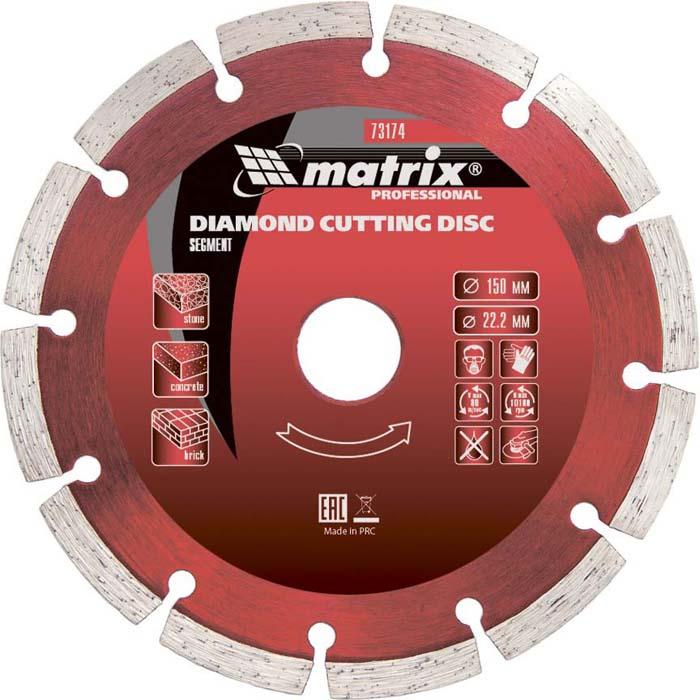 Диск алмазный отрезной сегментный Matrix, сухая резка, 125 х 22,2 мм диск алмазный sparta 731275 отрезной 230 22 2мм сухая резка
