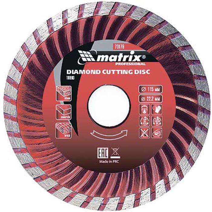 Диск алмазный отрезной Matrix Turbo, сухая резка, 200 х 22,2 мм диск алмазный sparta 731275 отрезной 230 22 2мм сухая резка