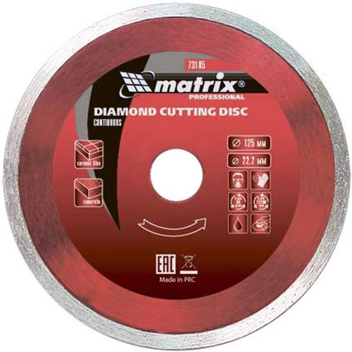 Диск алмазный отрезной сплошной Matrix, влажная резка, 125 х 22,2 мм диск алмазный sparta 731415 отрезной сплошной 125 22 2мм влажная резка