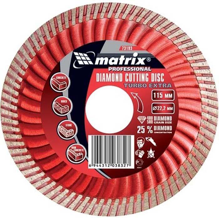 Диск алмазный отрезной Matrix Turbo Extra, сухая резка, 115 х 22,2 мм диск алмазный sparta 731275 отрезной 230 22 2мм сухая резка