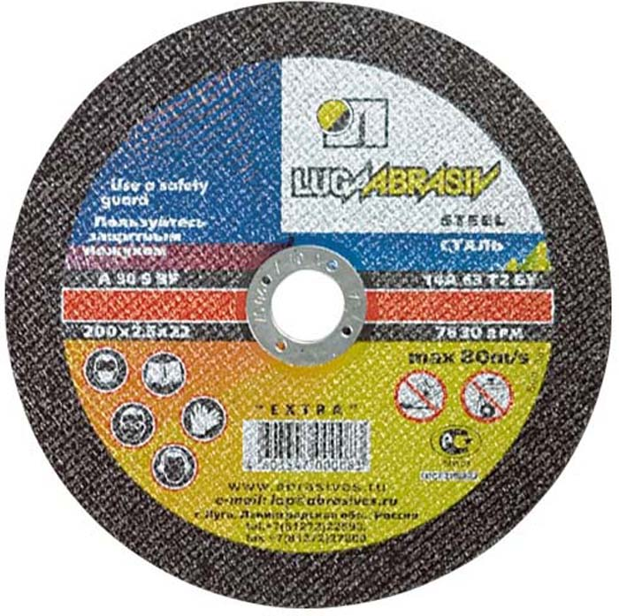 Круг отрезной по металлу Луга, 115 х 2,5 х 22,2 мм круг отрезной луга абразив 180x2 5x32 с30 упак 25 шт