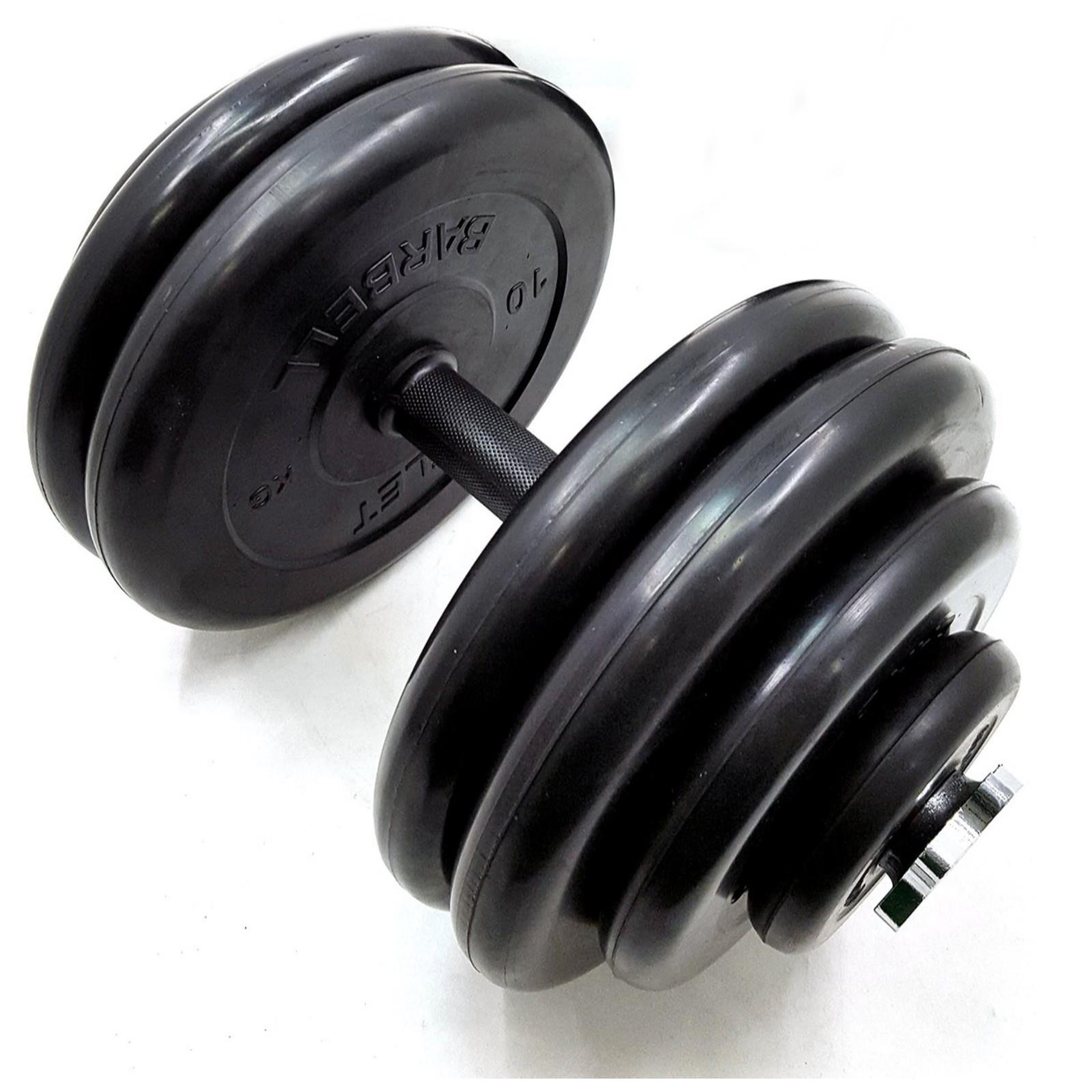 Гантель MB BARBELL Atlet, разборная, 55 кг, 1 шт ворота м ф 2х3м переносные разборные алюминиевые atlet imp a314 пара