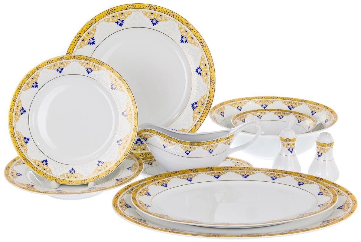 Набор столовой посуды Balsford Бристоль, цвет: белый, 27 предметов. 106-03009 набор из 2 тарелок 21 см infinity