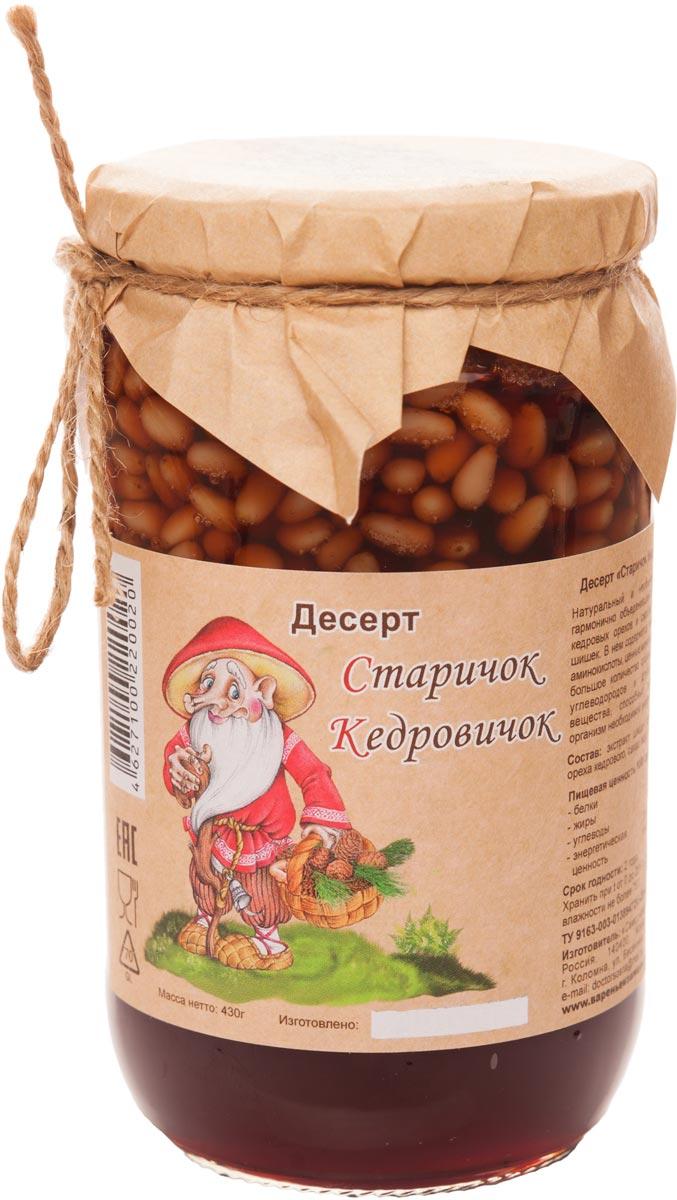 Кедровые орехи в сосновом сиропе вареньеизшишек.рф Десерт Старичок Кедровичок, 430 г