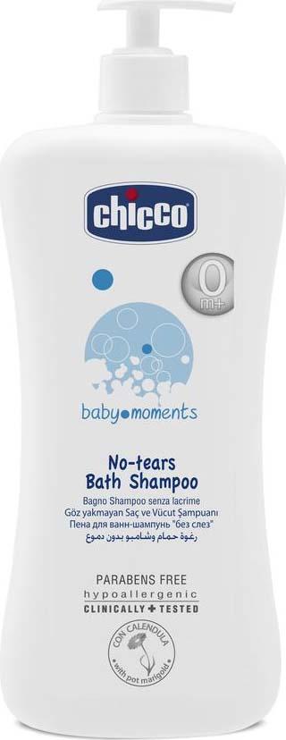 Шампунь Chicco Baby Moments, с календулой, 750 мл00002843100000Нежно очищает волосы ребенка, не раздражая глазки. Формула «без слез» включает в себе экстракт календулы, который смягчает волосы.