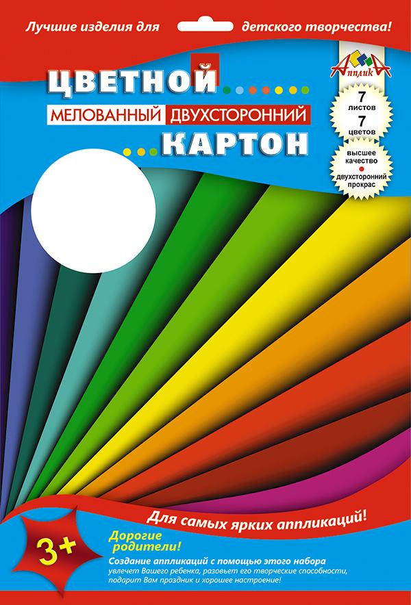 Картон цветной Апплика Цветные полосы, двухсторонний, мелованный, 7 листов апплика цветной картон веселый паровозик 12 листов