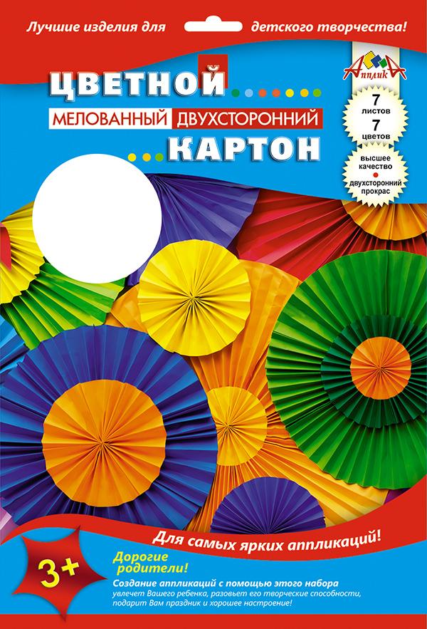 Картон цветной Апплика Цветные круги, двухсторонний, мелованный, 7 листов апплика цветной картон веселый паровозик 12 листов