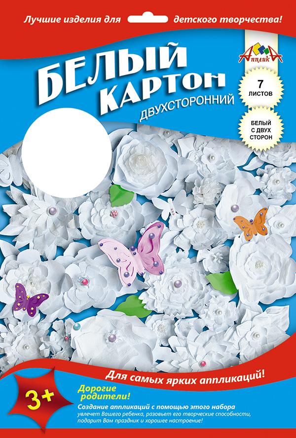 Картон белый Апплика Цветы, двухсторонний, мелованный, 7 листов канцелярия спейс картон цветной двусторонний а4 7 цветов мелованный в папке 7 листов 48 листов