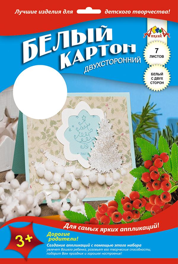 Картон белый Апплика Открытка, двухсторонний, мелованный, 7 листов канцелярия спейс картон цветной двусторонний а4 7 цветов мелованный в папке 7 листов 48 листов