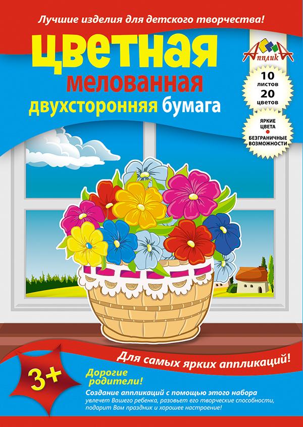 Бумага цветная Апплика Букет цветов, 10 листов бумага цветная апплика яркие узоры мелованная 48 листов