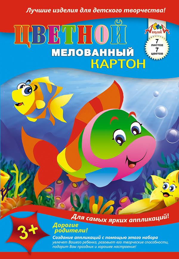Картон цветной Апплика Рыбки, 7 листов апплика цветной картон веселый паровозик 12 листов