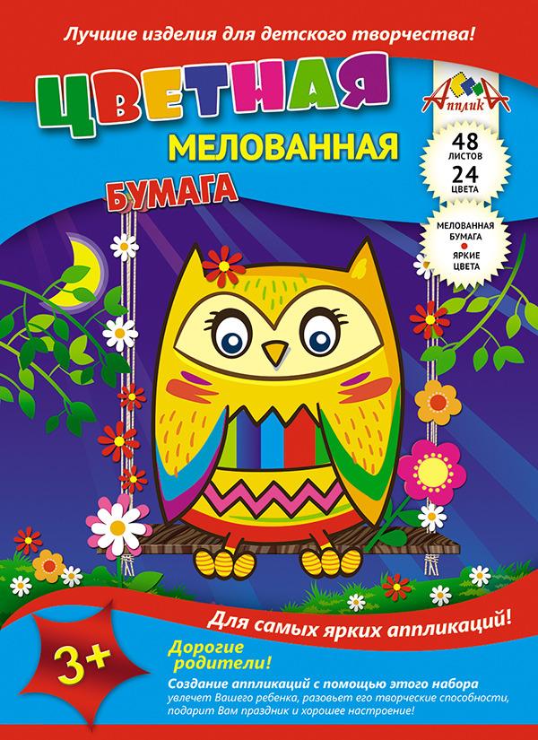 Бумага цветная Апплика Сова, мелованная, 48 листов бумага цветная апплика яркие узоры мелованная 48 листов