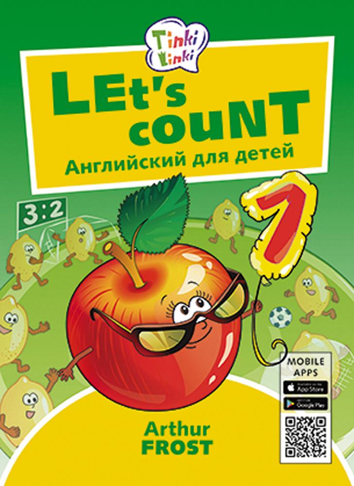 Arthur Frost Учимся считать / Let's count. Пособие для детей 3–5 лет (+QR-код для аудио)