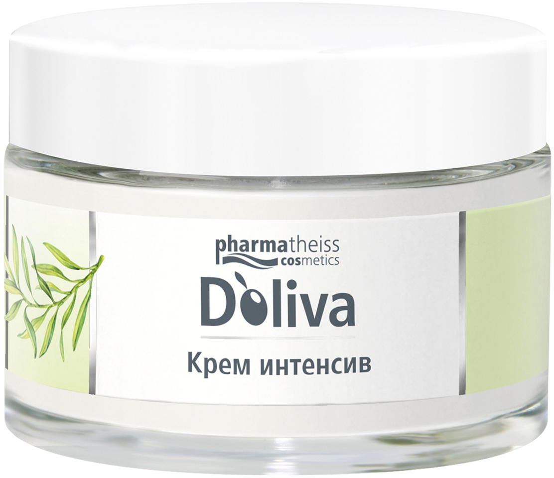 Крем D'Oliva, интенсив, 50 мл D'Oliva