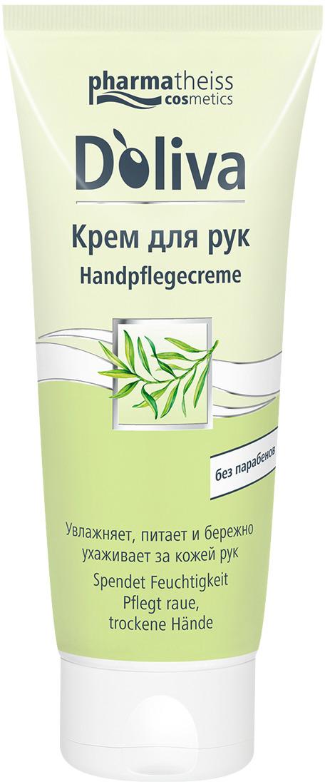 Крем D'Oliva, для рук, 100 мл бальзам d'oliva для рук оливковое масло и миндальное молочко 100 мл