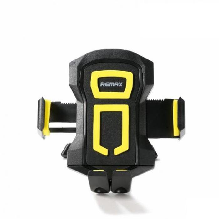 Автомобильный держатель Remax RM-C14, желтый, черный