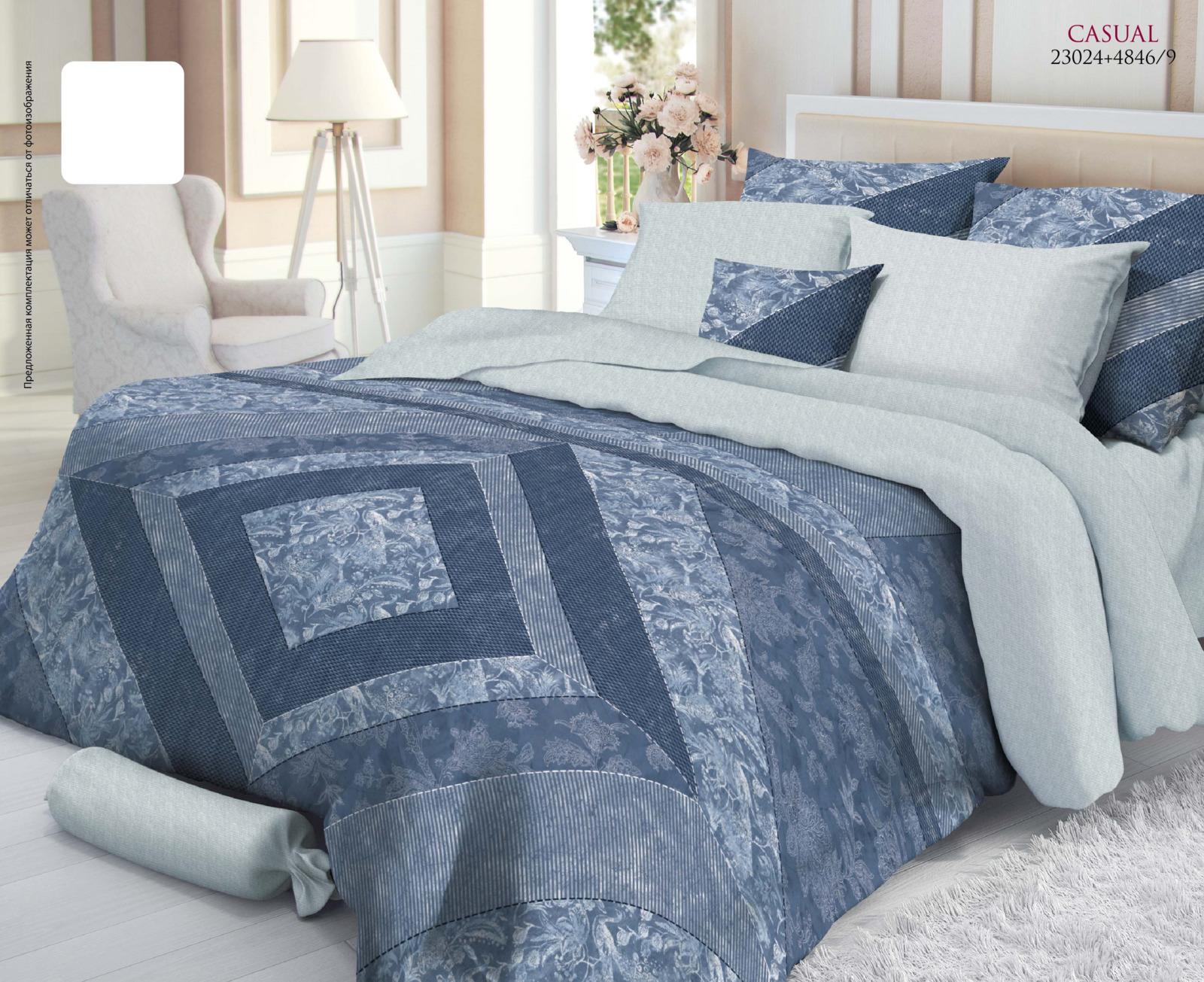 Комплект белья Verossa Casual, 2-спальный, наволочки 50x70