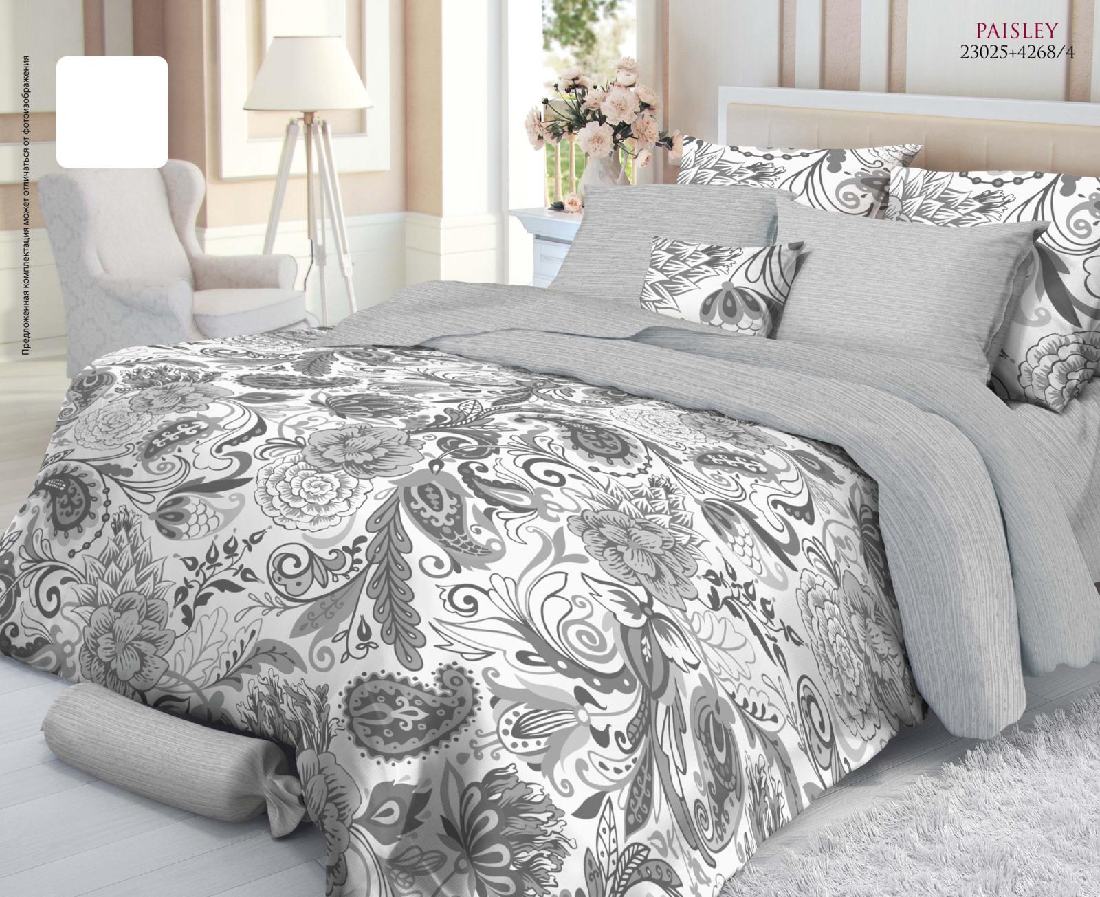 Комплект белья Verossa Paisley, 2-спальный, наволочки 70x70