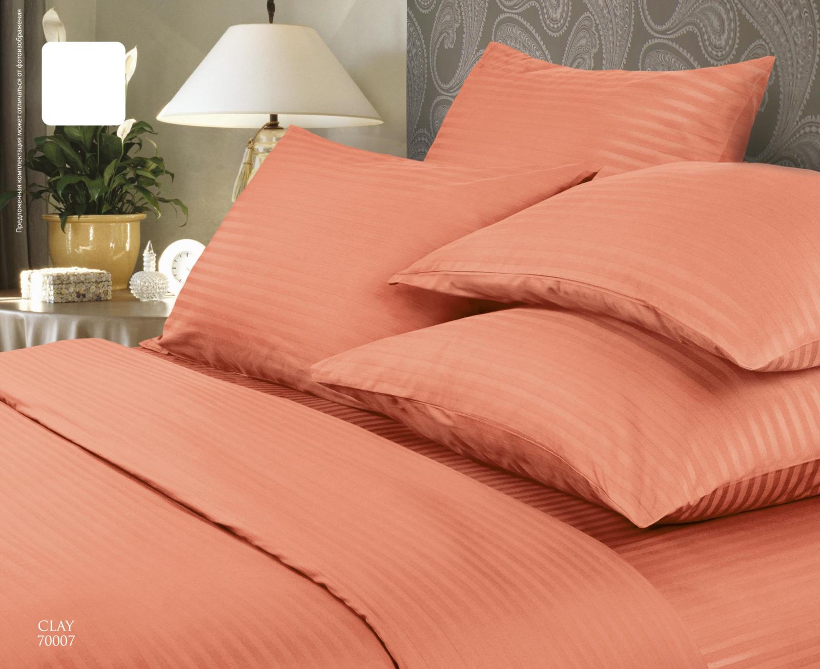 Фото - Комплект белья Verossa Clay, 1,5-спальный, наволочки 50x70 комплект белья verossa violet 1 5 спальный наволочки 50x70
