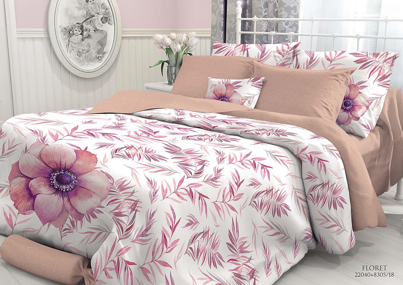 Комплект белья Verossa Floret, 2-спальный, наволочки 70x70