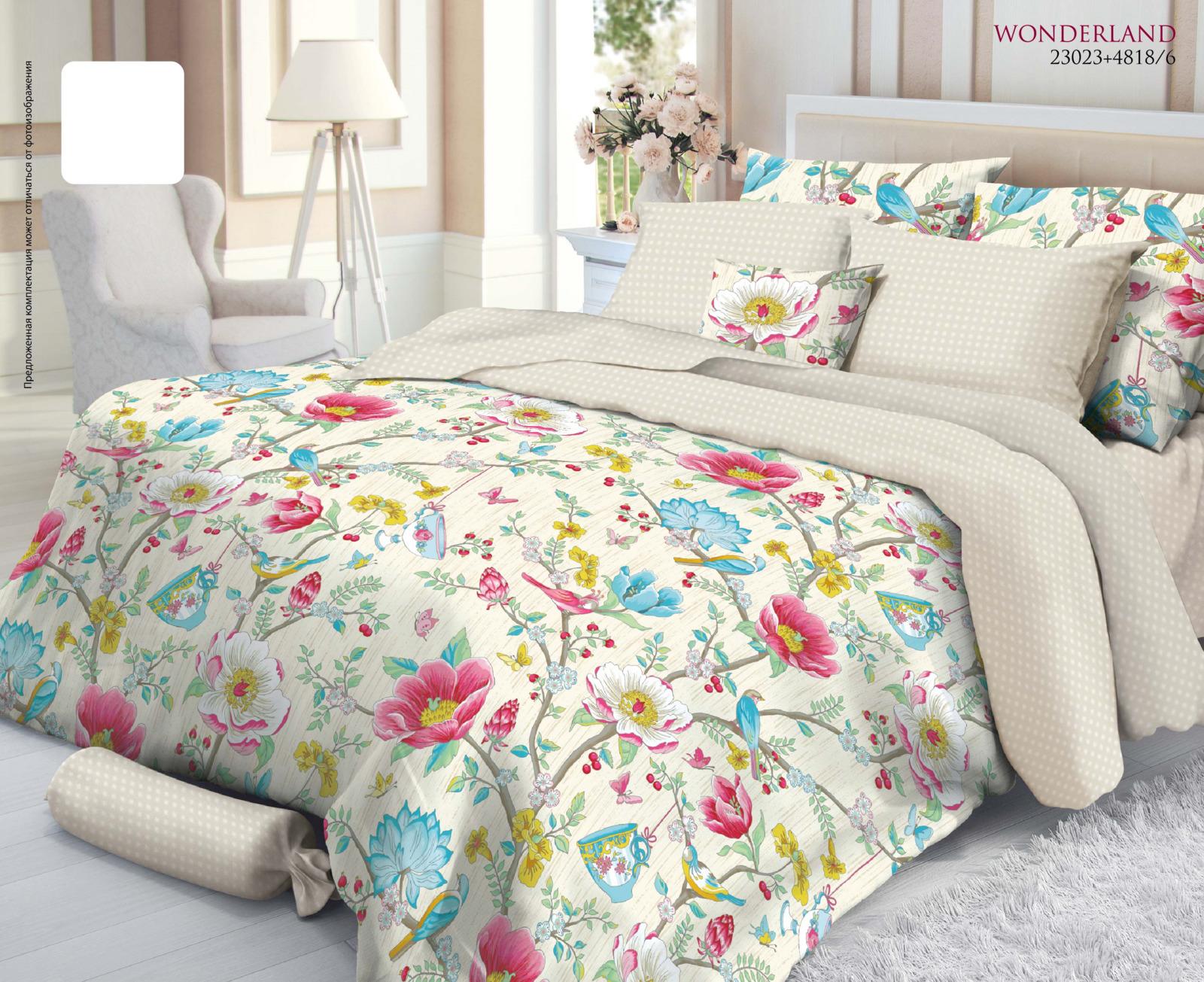 Комплект белья Verossa Wonderland, 1,5-спальный, наволочки 70x70