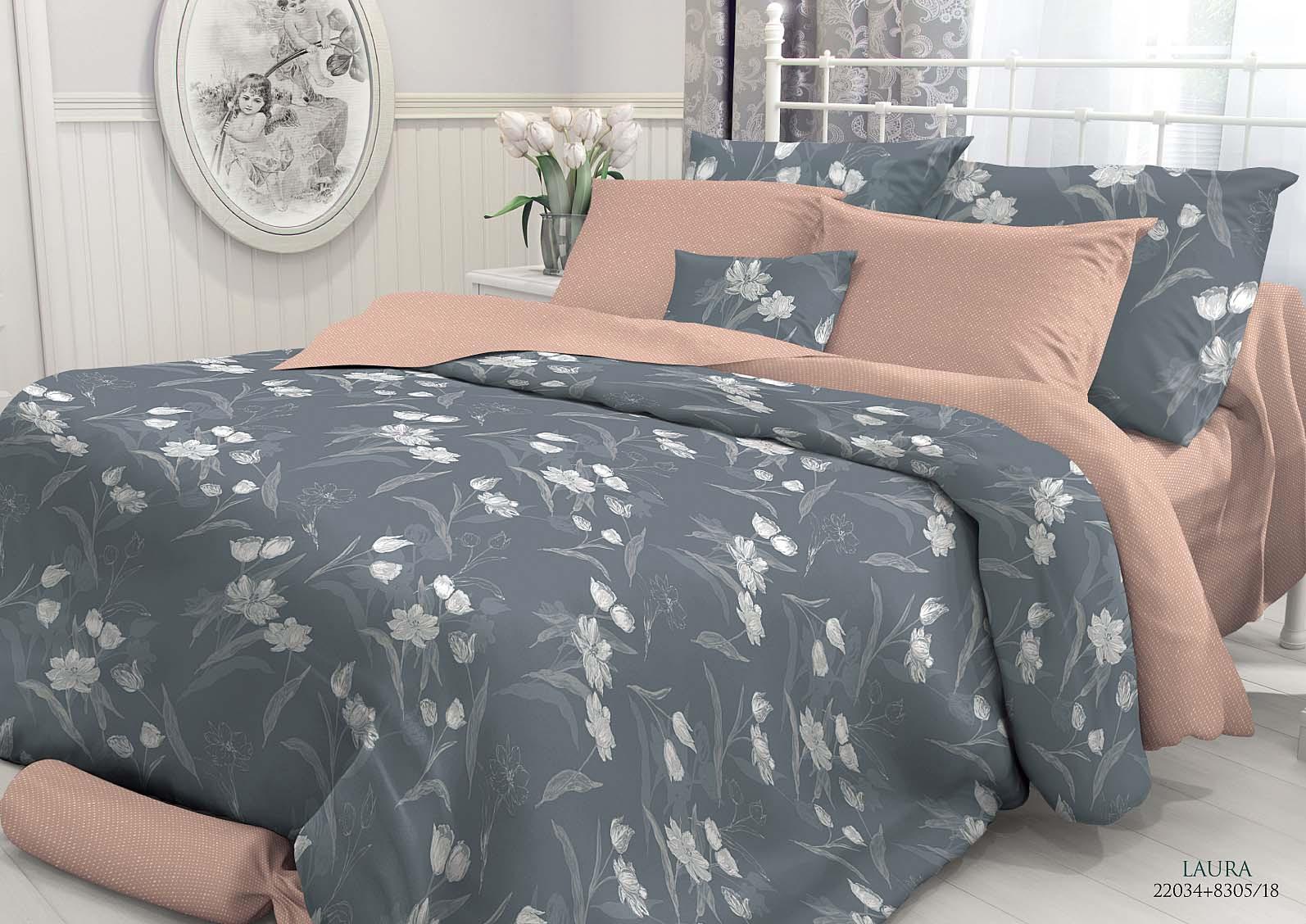 Комплект белья Verossa Laura, 2-спальный, наволочки 50x70