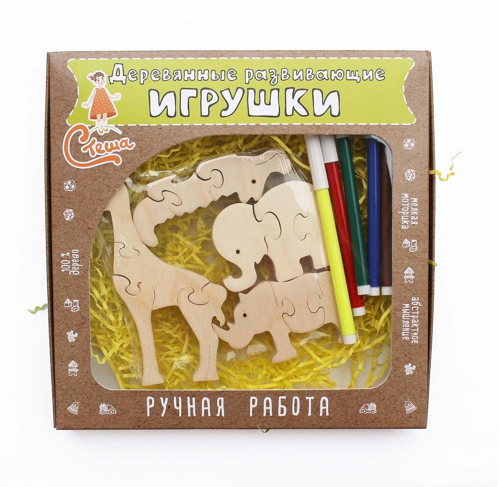 Деревянные развивающие игрушки Стеша Раскрась и собери пазл!, РПС + Раскраска Саванна развивающие деревянные игрушки пазл для малышей теремок 4 в 1