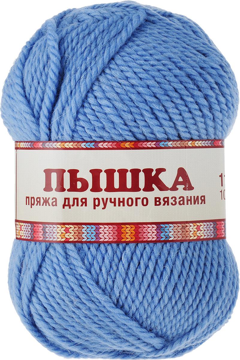 Пряжа для вязания Камтекс Пышка, цвет: голубой (015), 110 м, 100 г, 10 шт пряжа для вязания камтекс семицветик цвет розовый 056 180 м 100 г 10 шт