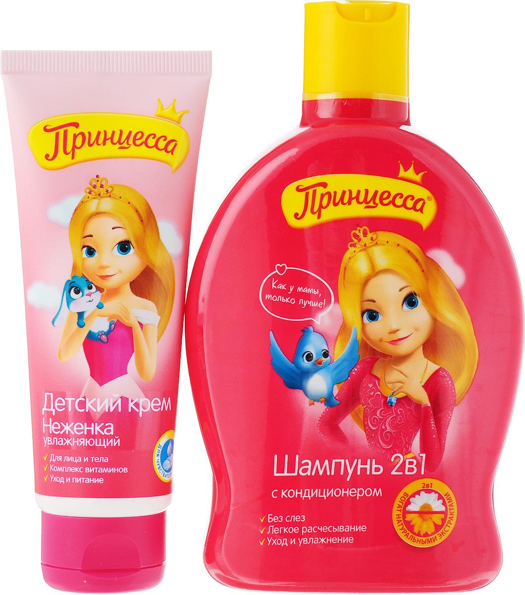 Купить косметику принцесса детская эйвон продукция косметика
