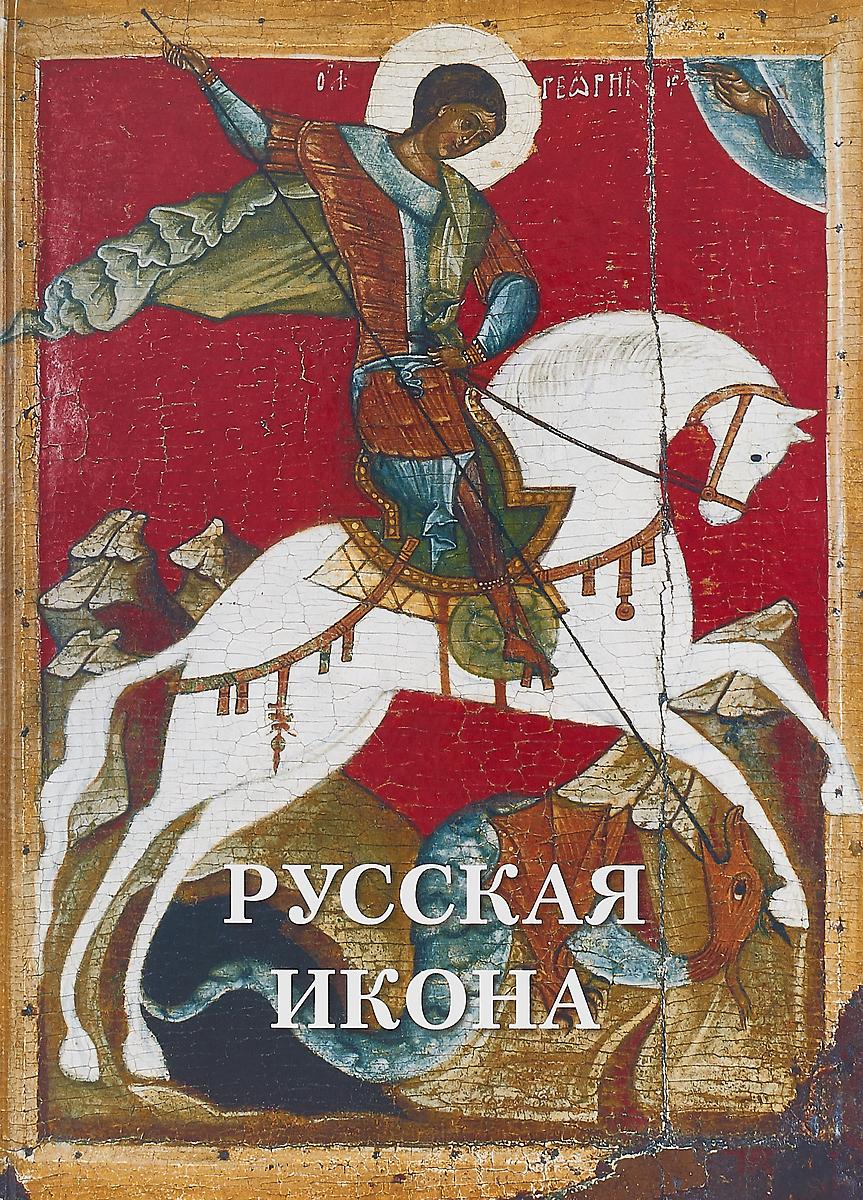 Андрей Астахов Русская икона икона фото 3 святых