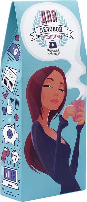 Чай листовой фруктовый Вкусная помощь Для деловой женщины, 50 г чай листовой красный вкусная помощь любимой мамочке 50 г