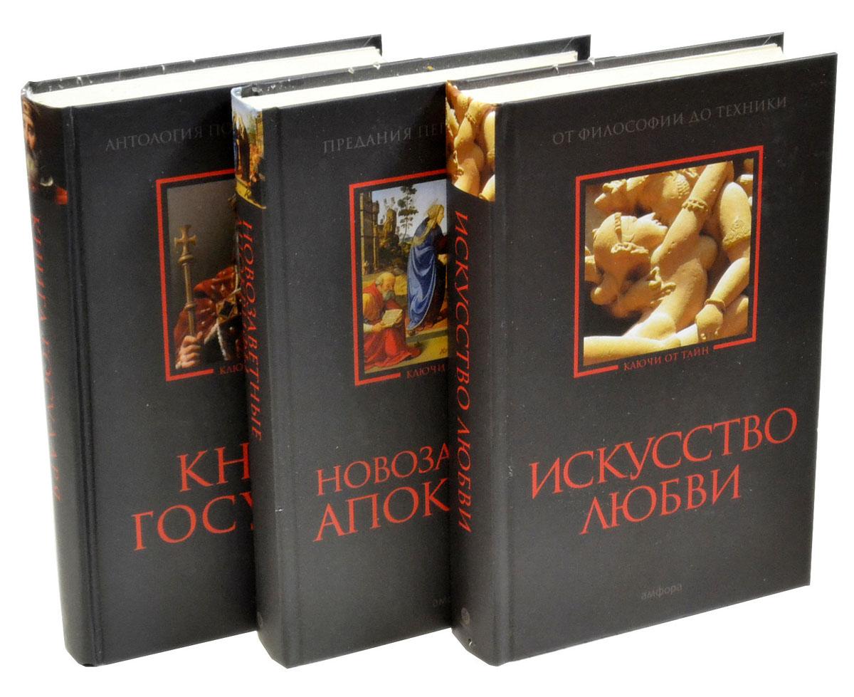лучшая цена Светлов Р.,Гончаров И.,Ершов С. Серия