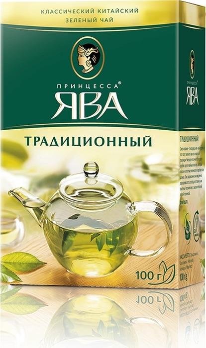 Принцесса Ява Традиционный зеленый чай листовой, 100 г запчасти ява харьков