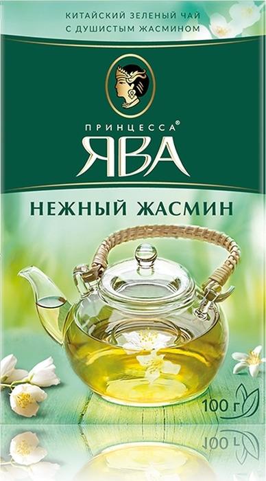 Зеленый листовой чай Принцесса Ява Нежный Жасмин, 100 г чай жасмин