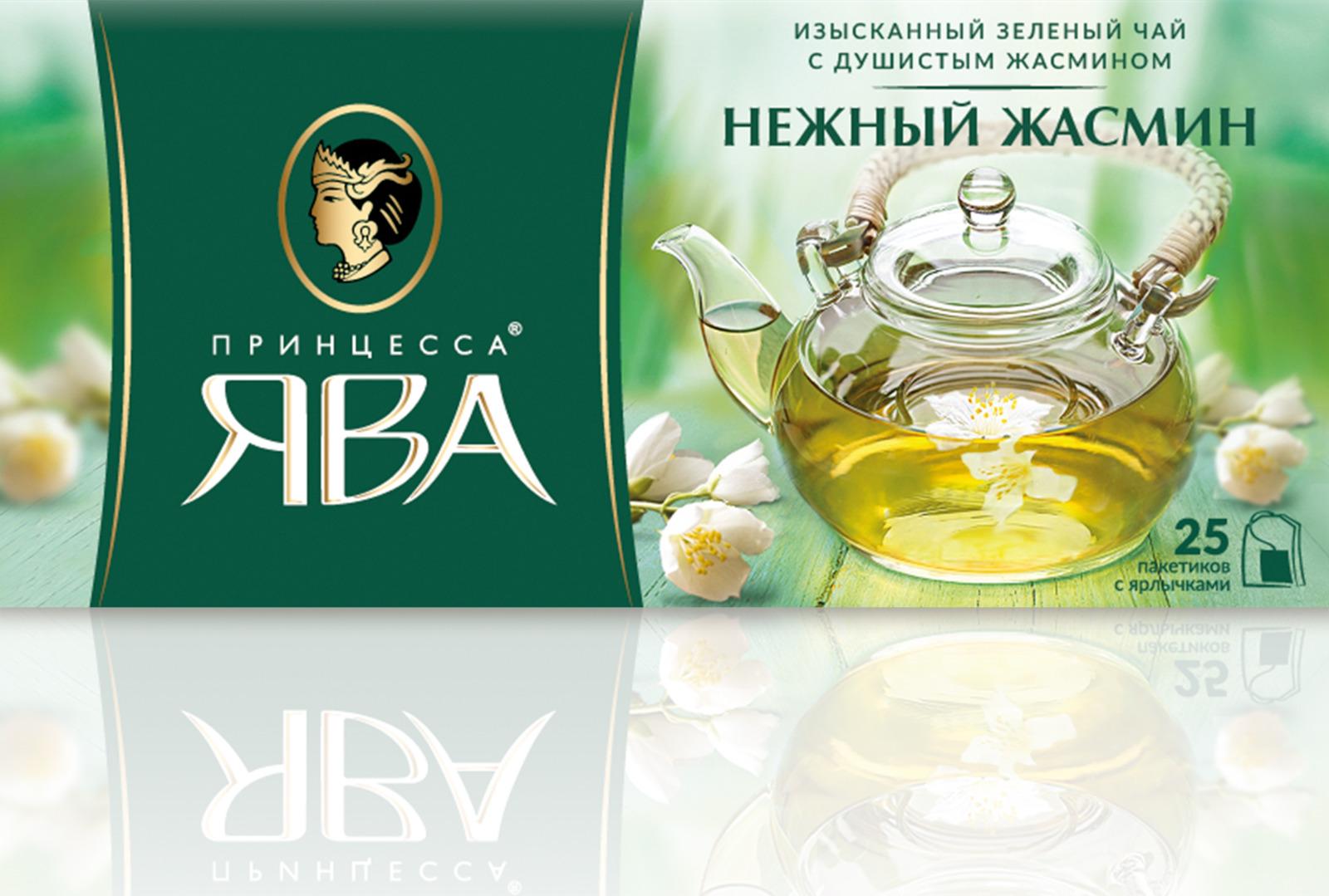 Зеленый ароматизированный чай в пакетиках Принцесса Ява Нежный Жасмин, 25 шт
