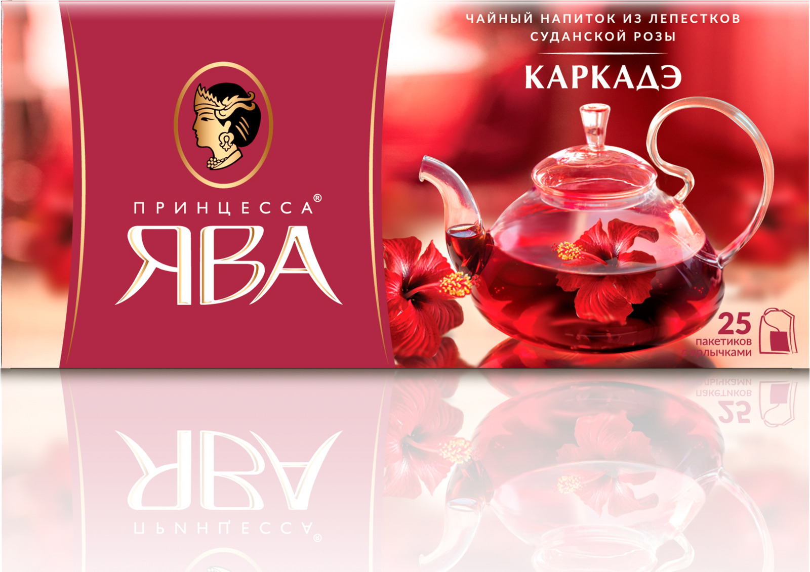 Чайный напиток в пакетиках Принцесса Ява Каркадэ, 25 шт запчасти ява харьков