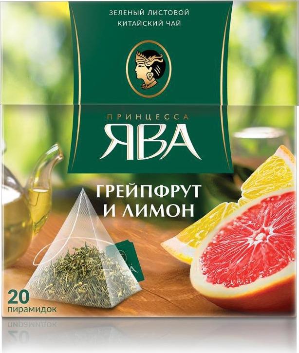 Зеленый чай в пирамидках Принцесса Ява Грейпфрут и лимон, 20 шт Принцесса Ява