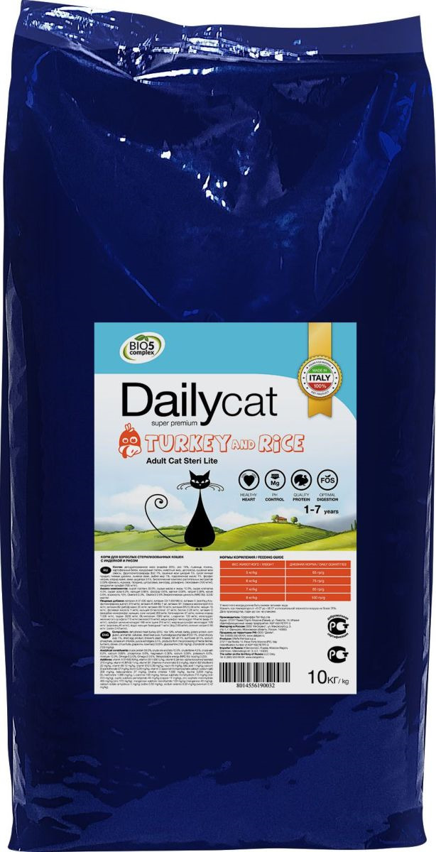 """Корм сухой Dailycat """"Adult Sterli Lite Turkey & Rice"""", для взрослых кастрированных и стерилизованных кошек, с индейкой и рисом, 10 кг"""