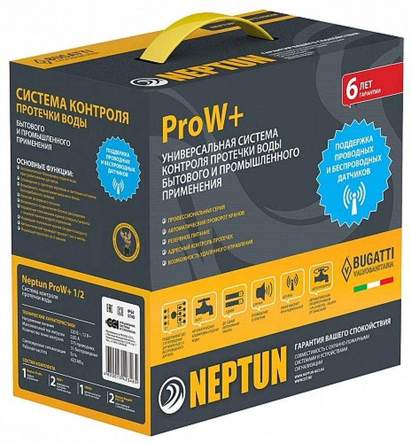 Система контроля протечки воды Neptun ProW+ 3/413891Система защиты от протечек воды «Neptun ProW+» Система контроля протечки воды «Neptun ProW+» предназначена для свое временного обнаружения и локализации протечек воды в системах водоснабжения и отопления. Система заблокирует подачу воды до устранения причин аварии и проинформирует о возникшей аварии звуковым и световым сигналами. Особенно удобна для установки в помещениях с законченной отделкой. Система «Neptun ProW+» оснащена резервным питанием и сохраняет работоспособность при отключении электропитания в сети. «Neptun ProW+» предназначен для обработки сигналов от проводных и беспроводных датчиков контроля протечки воды. Возможности системы • Максимальное количество проводных датчиков до 372 шт. • Максимальное количество радио датчиков до 32 шт. • Максимальное количество кранов 6 шт. (при использовании внешнего блока питания) • Максимальное количество кранов 4 шт. (при использовании внутреннего блока питания) • Резервное питание • Уведомление о конкретной зоне протечки • Работает на напряжении питания 12В • Предусмотрена интеграция в сторонние системы оповещения (диспетчеризация, умный дом, охранные системы и пр.) В состав комплекта входят: • Радиодатчик контроля протечки воды RSW+ - 2 шт • Модуль управления Neptun ProW+ - 1 шт • Датчик Нептун SW 005 - 1 шт • Кран шаровый с электроприводом Bugatti Pro 12В - 2 шт. Способ передачи сигналаБеспроводной/проводной Возможности системыМаксимальное количество датчиков 406. Максимальное количество кранов 4 шт. Имеет резервное питани...