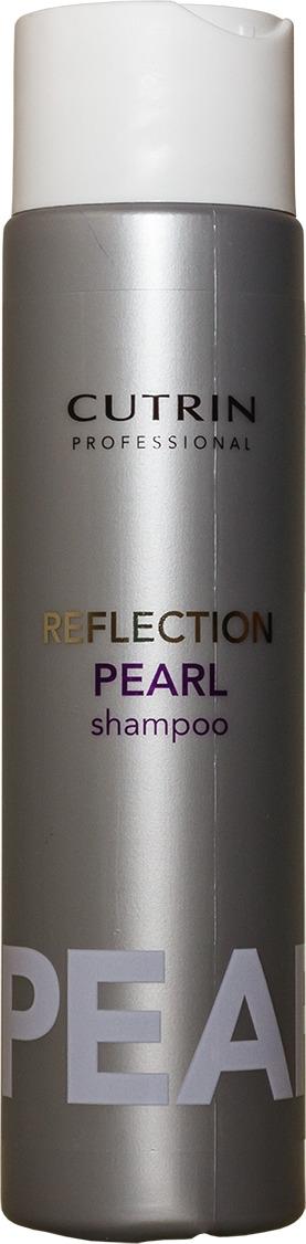 Шампунь для волос Cutrin Reflection Color Care Перламутровый блеск, 300 мл cutrin шампунь для волос и тела 300 мл