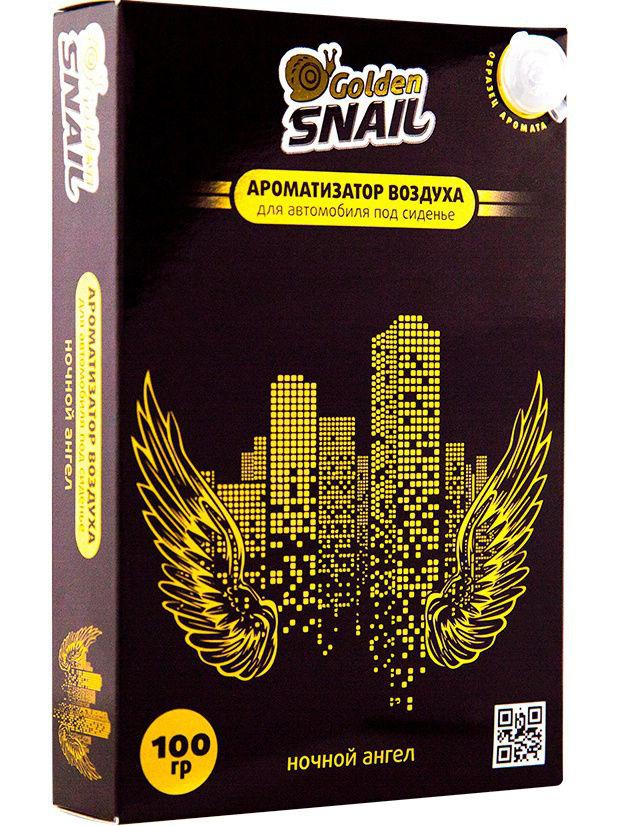 Ароматизатор под сиденье Golden Snail Ночной ангел автомобильный ароматизатор golden snail aroma football ванильный крем