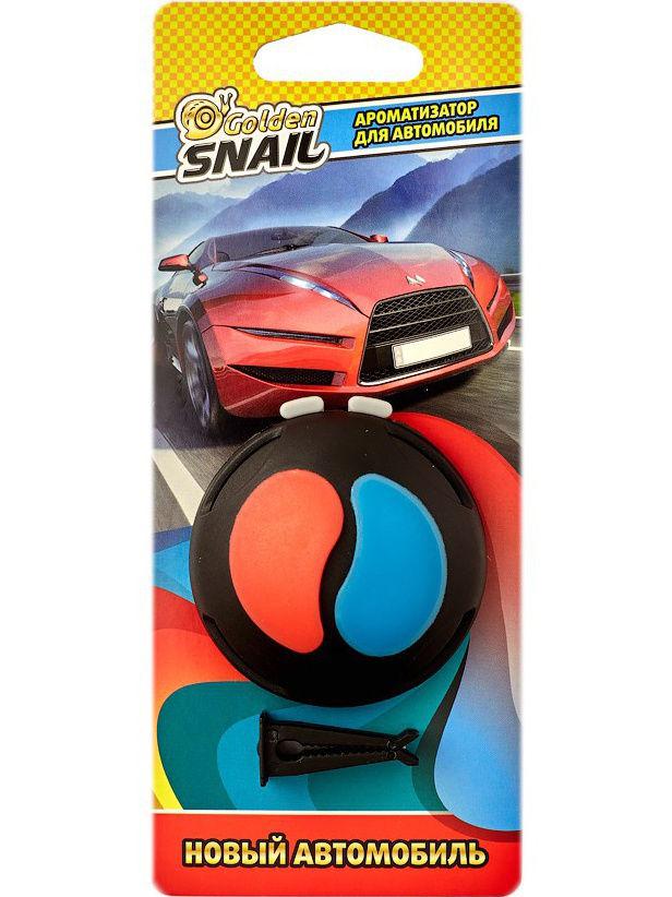 Освежитель Golden Snail CAR VENT в диф. (Новый автомобиль) автомобильный ароматизатор golden snail aroma football ванильный крем