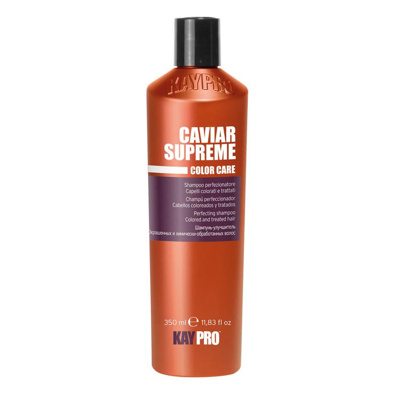Шампунь KayPro с икрой для улучшения окрашенных и химически обработанных волос, 350 мл1762-19069Шампунь с икрой для сохранения цвета окрашенных и химически обработанных волос. Эффективно очищает и питает, интенсивно увлажняет, смягчает волосы и придает им блеск без утяжеления. Препятствует вымыванию косметического пигмента и потускнению волос, усиливает стойкость и блеск цвета.