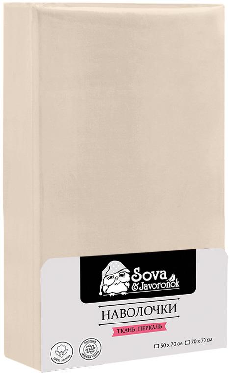Наволочка Sova & Javoronok Чайная роза, 70 х 70 см обувь 70 х