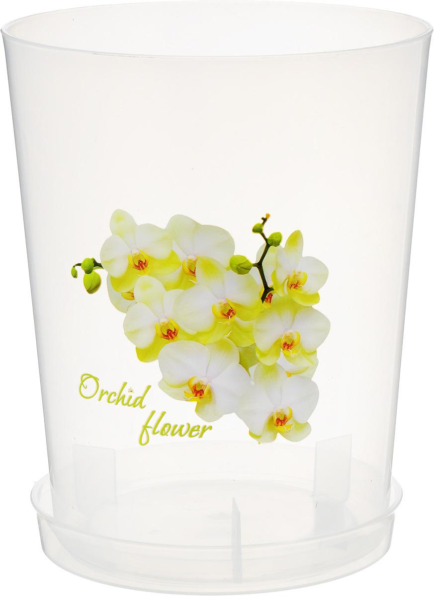 Горшок для орхидеи Альтернатива, цвет: прозрачный, белый, 3,5 л горшок для орхидей альтернатива цвет белый желтый 3 5 л